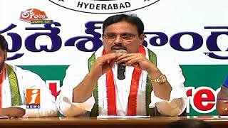 Why T Congress Leader Danam Nagender Speedup On Politics For Next Election? | Loguttu | iNews - INEWS