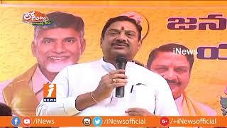 Secret Behind TDP Activists And Peoples Upset on Kala Venkata Rao? | Loguttu | iNews - INEWS