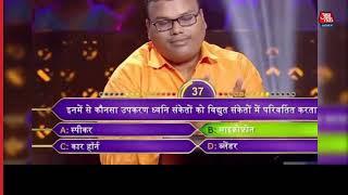 इन 12 सवालों के जवाब देकर पापड़ बेचने वाले का बेटा बना लखपति - AAJTAKTV