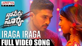 Iraga Iraga Full Video Song | Naa Peru Surya Naa Illu India Songs | Allu Arjun, Anu Emannuel - ADITYAMUSIC