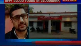 Seven thalassaemic children get infected blood in Ranchi - NEWSXLIVE