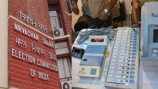 Abhishek Singhvi: वोट मशीन हैकिंग पर किए गए दावों पर कांग्रेस की मांग, हैकर्स के आरोपों की जांच हो - ITVNEWSINDIA