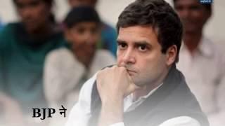 मुस्लिमों की पार्टी विवाद पर राहुल का ट्वीट, मचा सियासी संग्राम - AAJTAKTV