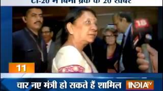 Gujarat CM Anandi Patel to expand her ministry - INDIATV