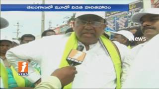 Third Phase Harith Haram Launch in Nizamabad | Face To Face With Pocharam Srinivas Reddy | iNews - INEWS