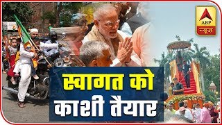 All you need to know about PM Modi's road show in Varanasi - ABPNEWSTV