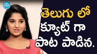 తెలుగు లో క్యూట్ గా పాట పాడిన TV Artist Meghana || Soap Stars With Anitha - IDREAMMOVIES