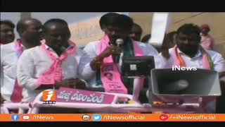 Don't Believe Congress False Promises | TRS Candidate Vemula Prashanth Reddy in Balkonda | iNews - INEWS