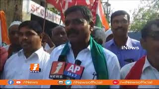 All Parties Conduct Bodhan Bandh For Nizam Sugar Factory In Nizamabad | iNews - INEWS