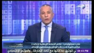 أحمد موسى: مرسي طالب محمد إبراهيم بالقبض على السيسي ولكن الأخير باعه