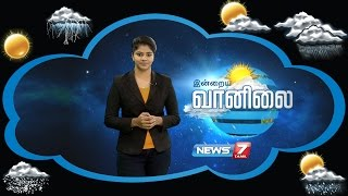 Weather Forecast 25-10-2016 – News7 Tamil Show