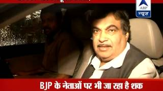 ABP LIVE: Who is bugging at union Minister Nitin Gadkari's residence? - ABPNEWSTV