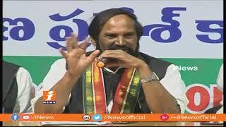 కెసిఆర్ మళ్ళి అధికారంలోకి వస్తే అందరికి జైలే   Uttam After Release Mahakutami Manifesto   iNews - INEWS