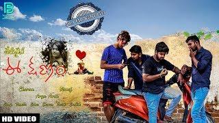 Cheruvaina ee Kshanam Telugu Short Film || Suraj | Vennela | Directed By Arya Arun - YOUTUBE