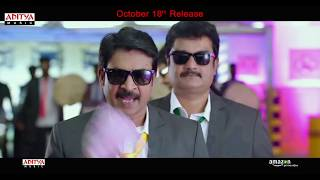 Raja The Great Title Song Trailer - Raja The Great Songs | RaviTeja, Mehreen, Anil Ravipudi - ADITYAMUSIC