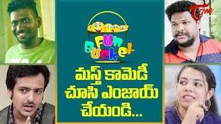 BEST OF FUN BUCKET | Funny Compilation Vol #60 | Back to Back Comedy Punches | TeluguOne - TELUGUONE