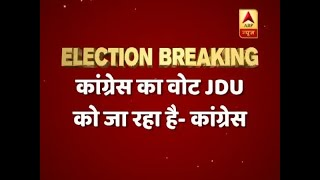 Vote goes to JDU if you press Congress button on EVM in Amour, alleges Dr Javed - ABPNEWSTV