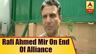 BJP Breaking Alliance With PDP Is A Surprise For Us, Says Rafi Ahmad Mir | ABP News - ABPNEWSTV