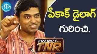 పీకాక్ డైలాగ్ గురించి. - Raj Rachakonda || Franky With TNR - IDREAMMOVIES