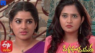 Manasu Mamata Serial Promo - 7th February 2020 - Manasu Mamata Telugu Serial - MALLEMALATV