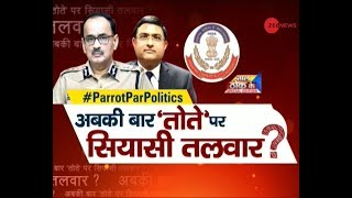 Taal Thok Ke: CBI Bribery Case is an excuse to target PM Modi? Watch special debate - ZEENEWS