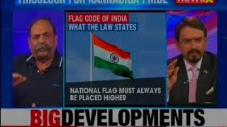 Karnataka government proposes new state flag; why at poll time, asks BJP: Nation at 9 - NEWSXLIVE