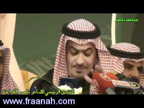 Ahwaz \ ناصر الفراعنة (الأحواز=الأهواز) شيخ خزعل الكعبي