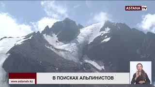 """""""Найти их вряд ли удастся"""", - военные о пропавших альпинистах"""