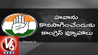 PCC Split into Two : Congress About to Announce New Chief's Names - V6NEWSTELUGU