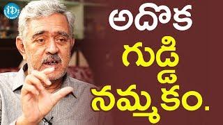 Madhu Babu About Sampige Tree Myth    Dil Se With Anjali - IDREAMMOVIES