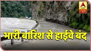 Himachal Pradesh: Traffic on Chandigarh-Manali highway resumes after 36 hours - ABPNEWSTV