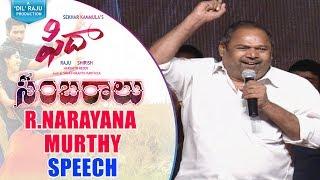 R Narayanamurthy Speech @ Fidaa Sambaralu    Varun Tej, Sai Pallavi    Shakthikanth Karthick - DILRAJU
