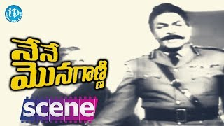 Nene Monaganni Movie Scenes - NTR Saves Sheela From Danger || Santha Kumari || Sandhya Rani - IDREAMMOVIES