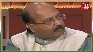 """अमर सिंह बोले, """"गुजरात का दंगा...दंगा है, और मुजफ्फपुर दंगा आजम खान की खेल-कूद प्रतियोगिता"""" - AAJTAKTV"""