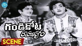 Gandikota Rahasyam Movie Scenes - NTR Challenging Rajanala    Hemalatha    Devika - IDREAMMOVIES