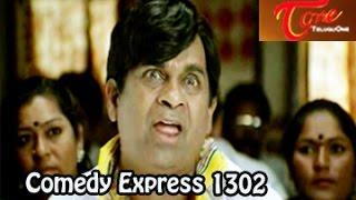Comedy Express 1302 || Back to Back || Telugu Comedy Scenes - TELUGUONE