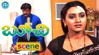 Boochi Movie Scenes - Bharati Goes To Meet Her Husband    Vaibhav    Shafi - IDREAMMOVIES