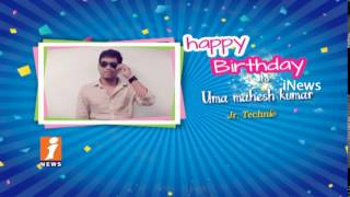 Birthday Wishes To Jr Technician Uma Mahesh From iNews Team | iNews - INEWS