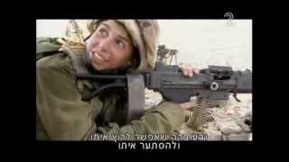 هآرتس: حروب إسرائيل تخوضها نساء - مصر العربية