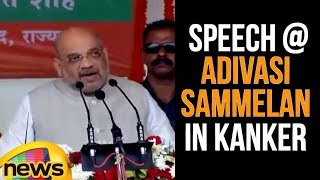 Amit Shah Speech at Adivasi Sammelan in Kanker, Chhattisgarh | Amit Shah Latest Speech | Mango News - MANGONEWS