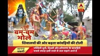 Watch ground report from NH 58 where groups of Kanwariyas head towards Hardiwar - ABPNEWSTV