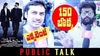 Vishwaroopam 2 Public Talk || Kamal Haasan || #Vishwaroopam2 || Public response || #Vishwaroop2 - IGTELUGU