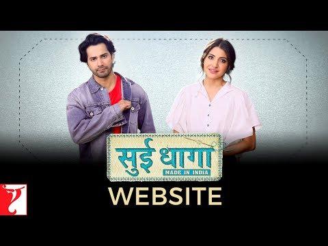 Sui Dhaaga - Made In India Website | Anushka Sharma | Varun Dhawan | In Cinemas Now