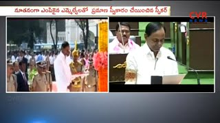 KCR Takes oath as Telangana CM | KCR Swearing in Ceremony LIVE | CVR News - CVRNEWSOFFICIAL