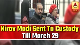 Namaste Bharat: Nirav Modi sent to custody till March 29 - ABPNEWSTV
