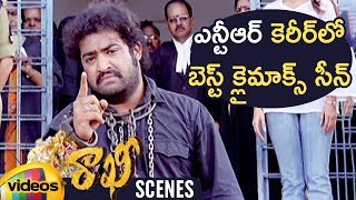 Rakhi Movie Best Climax Scene | Rakhi Telugu Movie Scenes | Ileana | Charmi | DSP | Mango Videos - MANGOVIDEOS