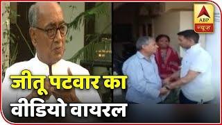 Kaun Jitega 2019: Dump the party, just take care of my reputation, says Congress MLA Jitu - ABPNEWSTV