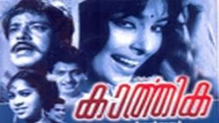 Karthika 1968 Malayalam Movie