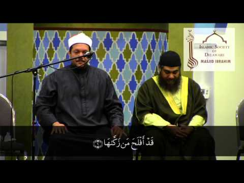 Sura As Shams By Qari Yasser Abdul Basit