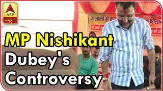 Disgusting! BJP Worker Drinks Water Used To Wash Jharkhand MP's Feet | ABP News - ABPNEWSTV